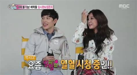 mbc section tv mbc section tv entertainment show may 7 2017 dramastyle