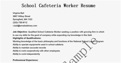 Sle Resume School Cafeteria Worker Resume Sles School Cafeteria Worker Resume Sle