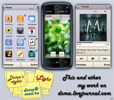 iphone themes for nokia image gallery nokia 5800 themes