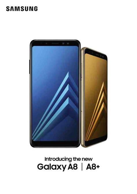 Samsung A8 samsung galaxy a8 et a8 a5 et a7 2018 officiel 2