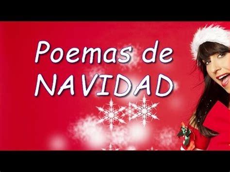 poemas de navidad feliz navidad 2016 versos hablados poemas de navidad feliz navidad 2017 versos hablado