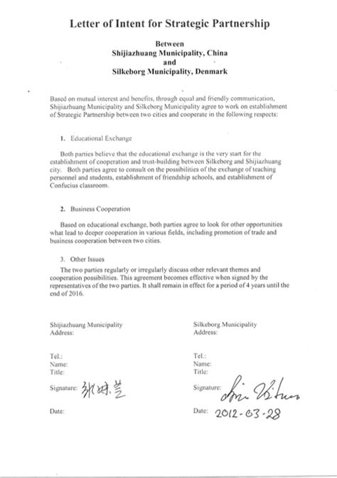 Financial Commitment Letter Of Intent Template Letter Of Intent For Free Formtemplate