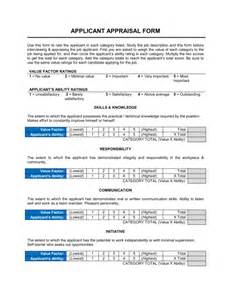 appraisals template applicant appraisal form evaluation template sle