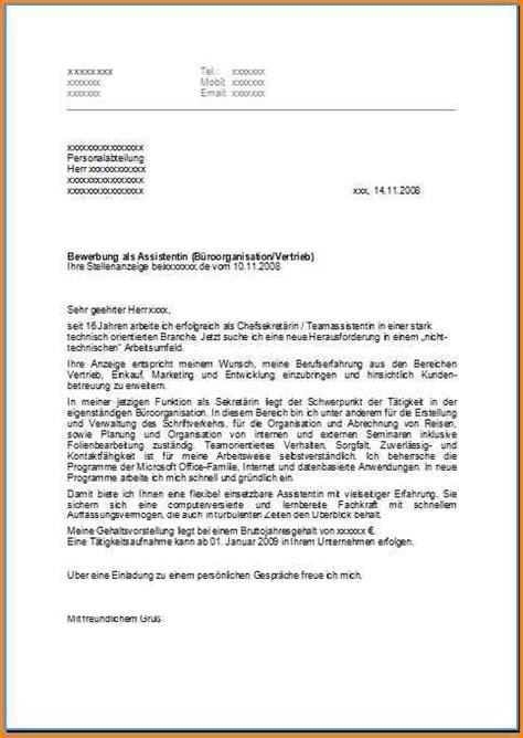 Bewerbung Fur Einzelhandel Schreiben 4 Briefkopf Bewerbung Questionnaire Templated