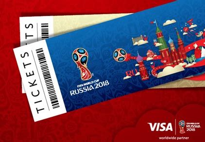 imagenes de boletos vip fifa wm 2018 tickets web app chip