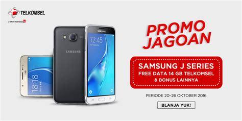 Promo Smartphone Gratis Telkomsel | beli samsung j series di blanja com free paket data
