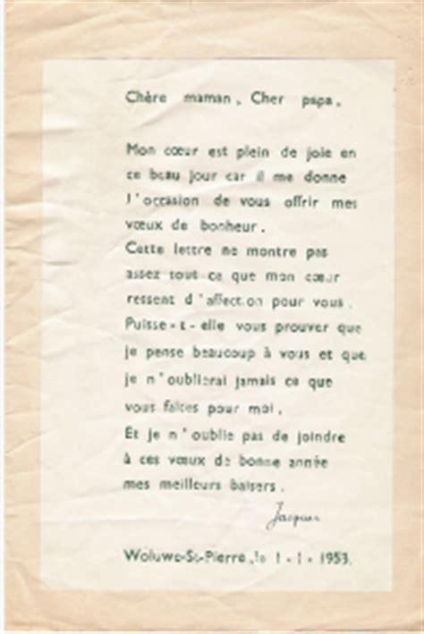 Exemple Lettre De Voeux Nouvelle E modele lettre voeux nouvel an document