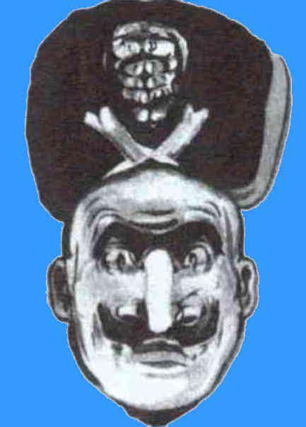 imagenes graciosas de ilusiones opticas ilusiones 243 pticas megapost im 225 genes taringa