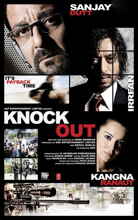 knock out mp3 knockout songs download mp3 2010 pk songs hindi free
