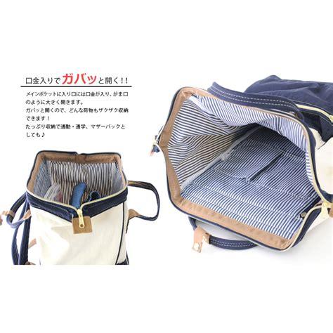 Tas Ransel Wanita Tas Backpack tas ransel anello denim cloth backpack cus rucksack blue gray jakartanotebook