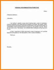 6 how to write a personal letter of recommendation