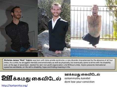nick vujicic biography in tamil aathisoodi part 1