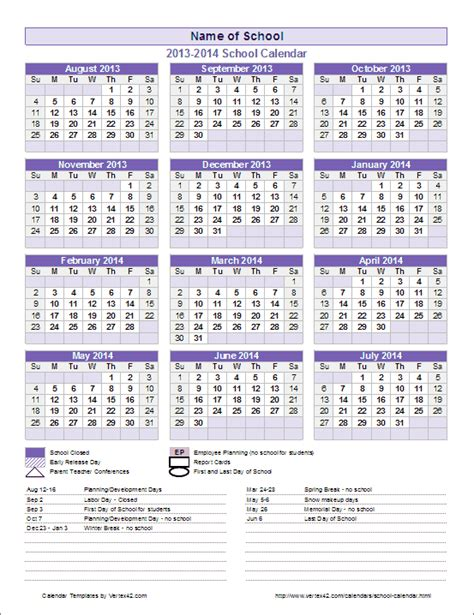 printable yearly school calendar image gallery 2014 2015 calendar sheet