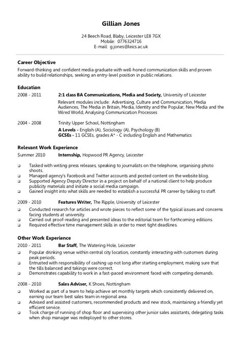 Resume Personal Interests Exles by Personal Interest Exles For Resume Resume Ideas