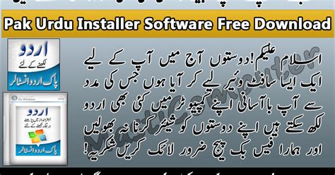 autocad 2007 tutorial in urdu free download pak urdu installer software free download masti computer