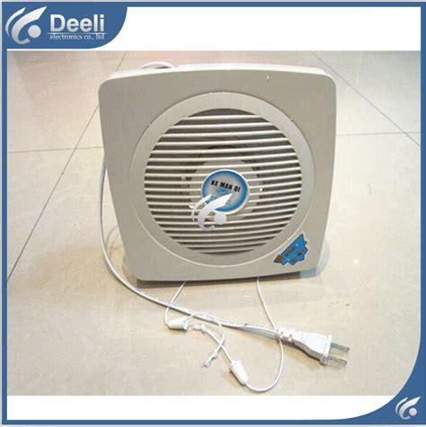 bathroom exhaust fan not working bathroom ventilation promotion shop for promotional
