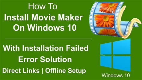 install  maker  windows  latest