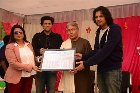 Amjad Ali Khan Mba College Fee Structure by Padma Vibhushan Ustad Amjad Ali Khan Sarod Maestros Ayaan