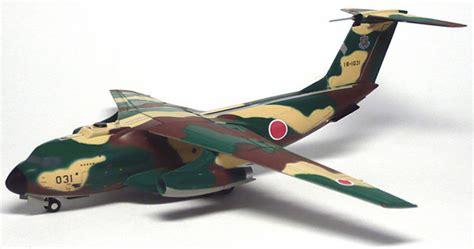 Diecast Miniatur Kawasaki C 1 Jasdf Japan Air Self Defense aircraft adamjets adamjets airplane models gemini jets herpa corgi aero