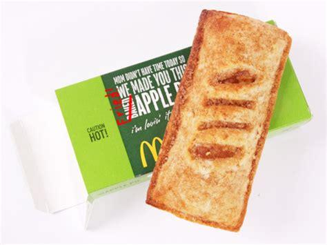 apple pie mcd so you miss deep fried mcdonald s apple pies serious eats
