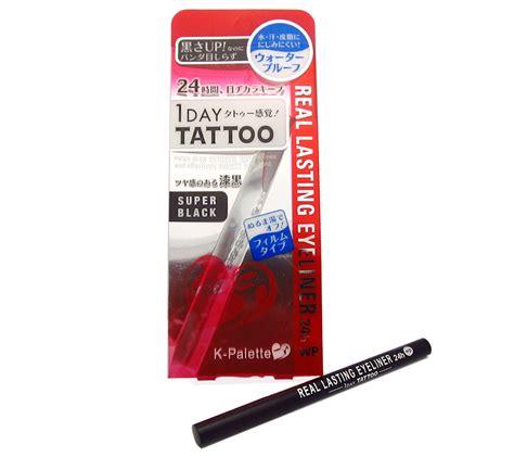 tattoo eyeliner japan 1 day tattoo eyeliner japan