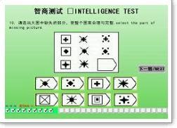 printable iq test free free iq test online 20 minute quick exam