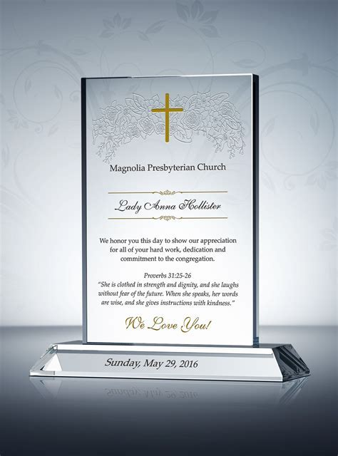 Tribute to Honor a Pastor's Wife   Pastor Gift Plaques