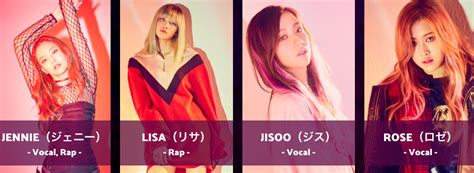 blackpink japanese album blackpink debut mini album and hold premium showcase in japan
