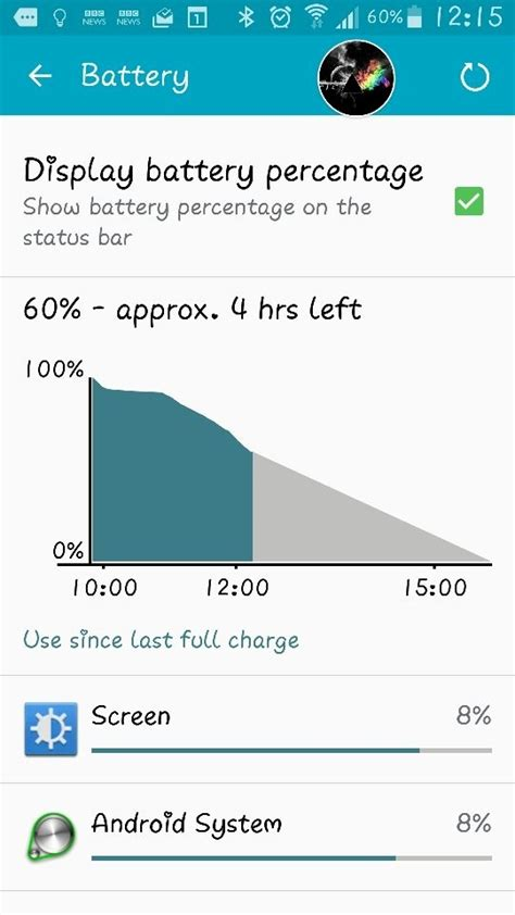 how much time does it take to discharge a capacitor my samsung galaxy prime 5 1 1 takes much time to charge and the battery drains