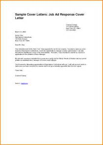 9 best application letter for a or employment