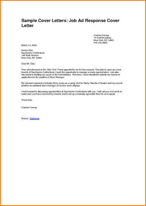 best application cover letter 9 best application letter for a or employment