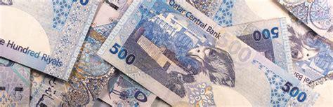send money domestically domestic money transfers personal banking hsbc qatar