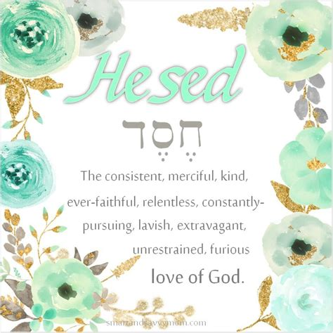 chesed or khesed is the hebrew word for loving kindness hesed hebrew word from the king james bible also chesed