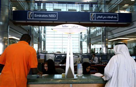 nbd bank dubai branches emirates nbd remains largest arab bank emirates 24 7