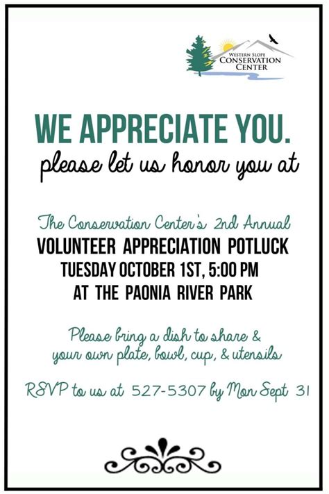 Volunteer Appreciation Invite Internet Prc Pinterest Events Volunteer Appreciation And Appreciation Dinner Invitation Template