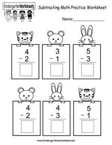 subtracting math practice worksheet free kindergarten