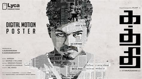theme music kaththi kaththi theme piano notes video tutorials rushis biz