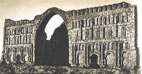 Barbel Karet Mehdi Function Palace