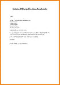 address change notice template 6 change of address letter to vendors template resumed