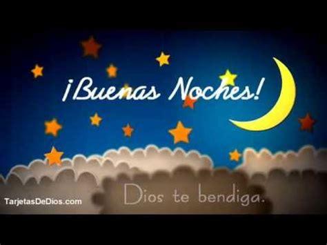 imagenes gratis de buenas noches buenas noches video tarjetas cristianas gratis youtube