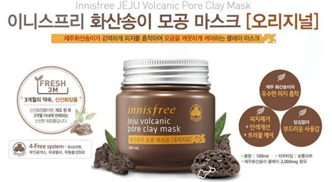 Harga Asli Innisfree jual kosmetik korea grosir original jual kosmetik korea