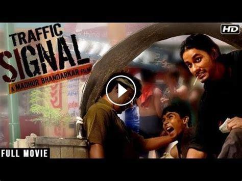 film 2017 new movie traffic signal 2017 new released full hindi movie
