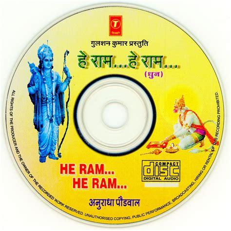 ram he prabhupada news prabhupada quotes