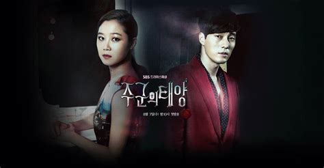 download film drama korea i hear your voice download new drama korea master s sun 2013 full episode