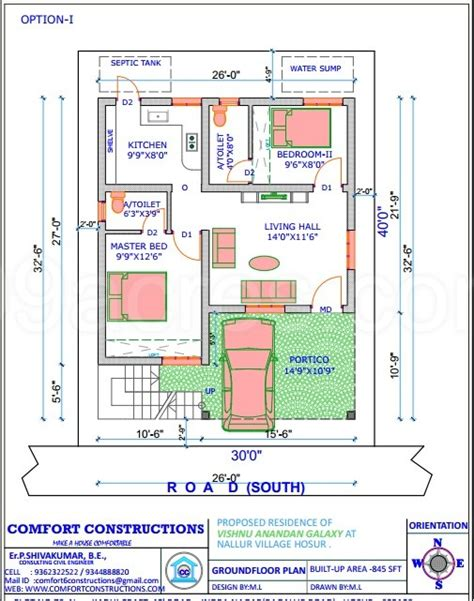 750 Sq Ft House Plans In Kerala 750 Sq Ft House In Kerala