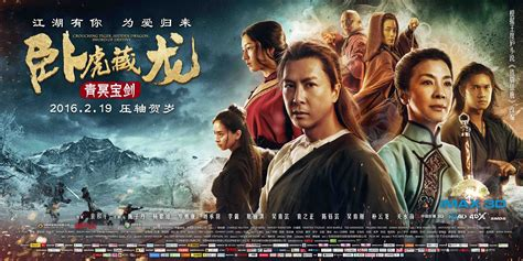 film china terbaik 2016 the best martial arts movies coming in 2016