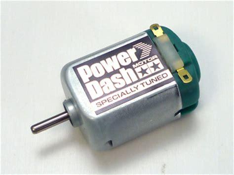 Tamiya Motor Sprint Dash 15317 эл моторчики двухваловые для машинок mini 4wd pro