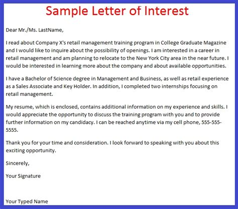 format for letter of interest application letter exle october 2012