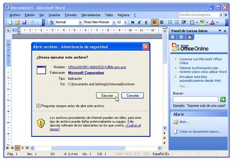 telecharger themes powerpoint 2007 gratuit t 233 l 233 charger themes powerpoint 2007 gratuit quelques liens