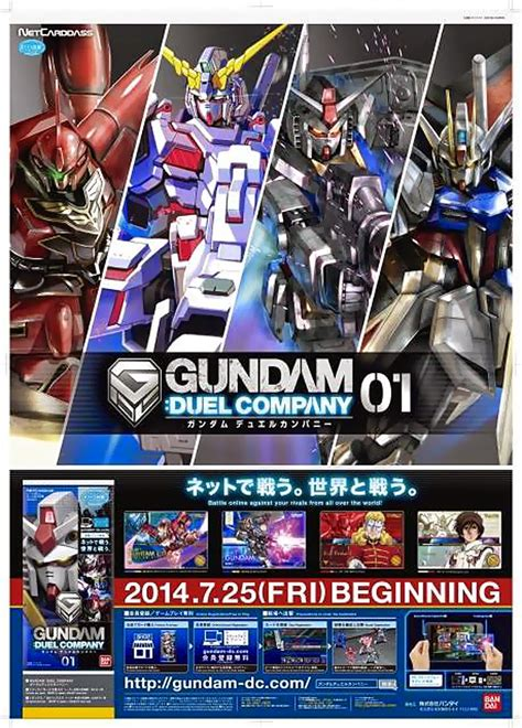 Gundam Duel Company Special Order Efsf Set Gdc00 Efsf gundam gundam duel company new images release info updated 7 26 14